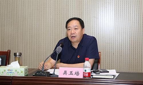新闻中心  吴玉培强调,推进农村集体产权制度改革,发展壮大集体经济
