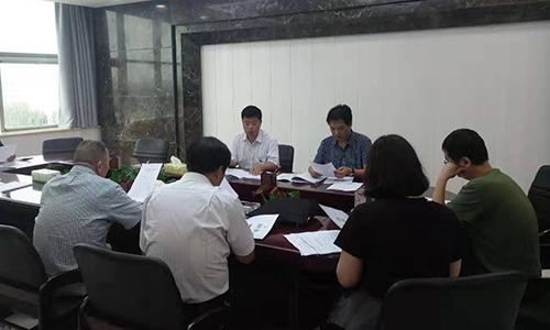 牛书军主持召开工程建设项目审批制度改革推进会 中国财经新闻网 www.prcfe.com