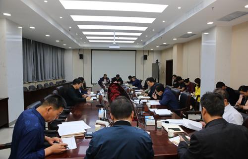 我区召开目标任务调度会 中国财经新闻网 www.prcfe.com