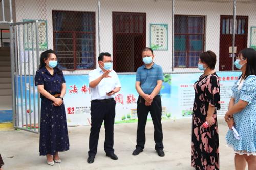 张俊才督导我区校园疫情防控应急演练工作 中国财经新闻网 www.prcfe.com