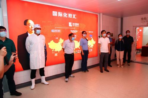 北京工商大学食品与健康学院来我区调研 中国财经新闻网 www.prcfe.com