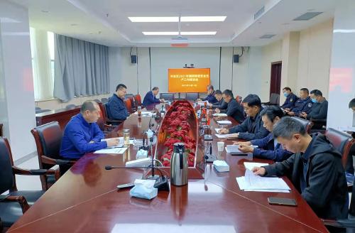 孙波主持召开四季度安全生产工作会 中国财经新闻网 www.prcfe.com