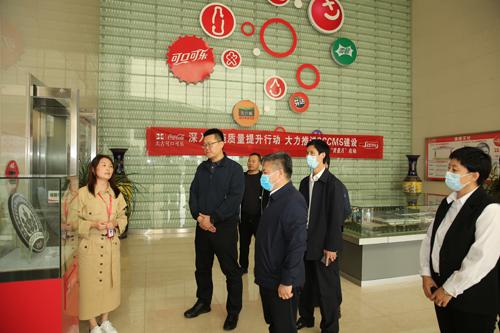 辽宁省西丰县考察团来区考察工作 中国财经新闻网 www.prcfe.com
